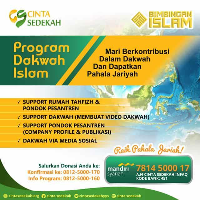 program dakwah islam cinta sedekah