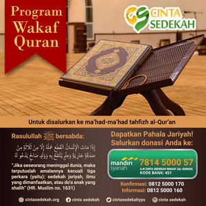Program-Wakaf-Quran 300px