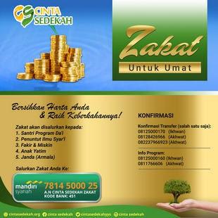 program waqaf al-Quran