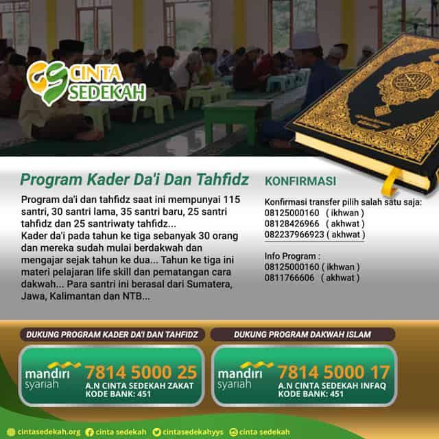 Poster-Program-Kader-Da'i-Dan-Tahfidz
