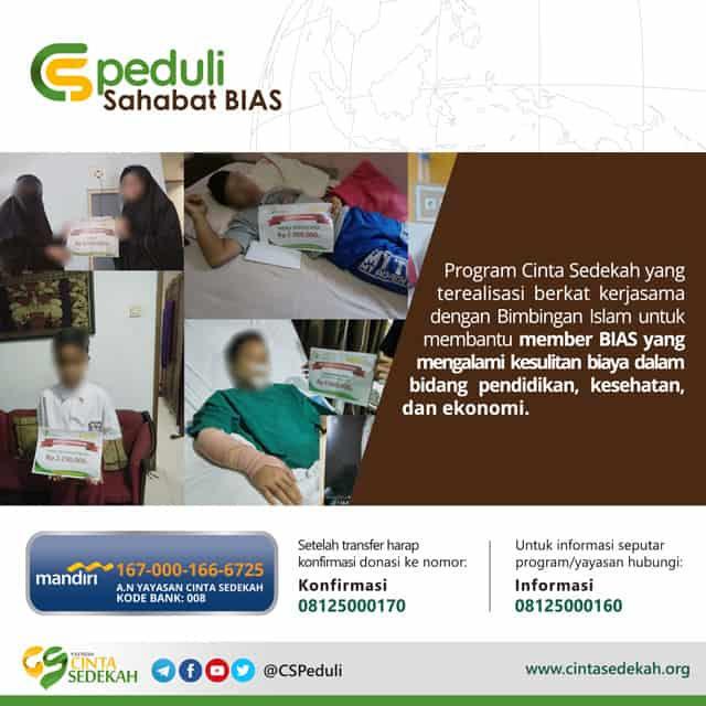 CS Peduli Sahabat BIAS