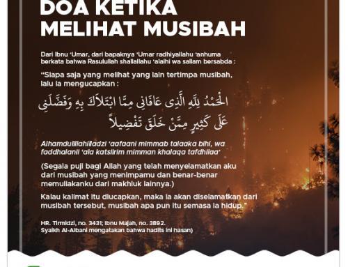 Doa Ketika Melihat Musibah