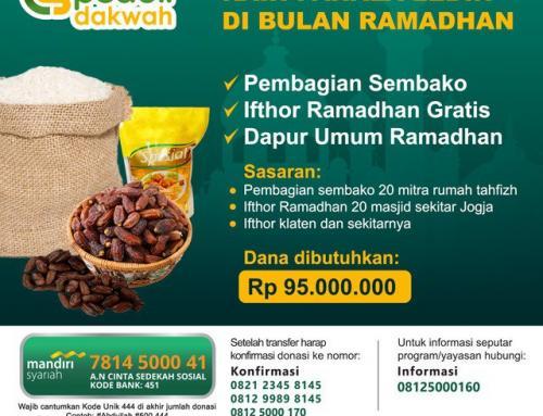 CS Peduli Dakwah – Raih Pahala Lebih Di Bulan Ramadhan