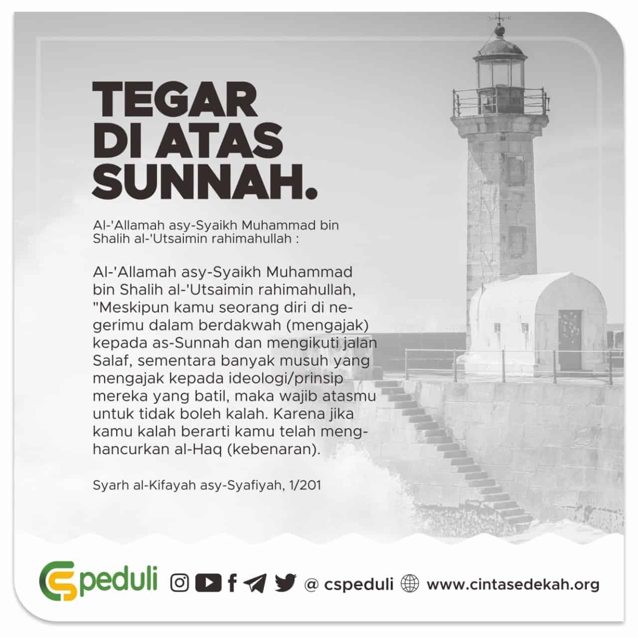 TETAP TEGAR DI ATAS SUNNAH