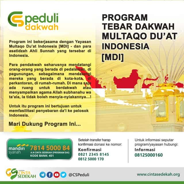PROGRAM TEBAR DAKWAH MULTAQO DU'AT INDONESIA [MDI]
