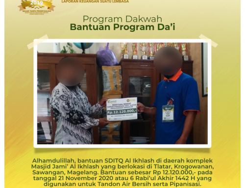 Bantuan Program Da'i untuk kebutuhan Tandon Air Bersih serta Pipanisasi di daerah komplek Masjid Jami' Al Ikhlash Magelang