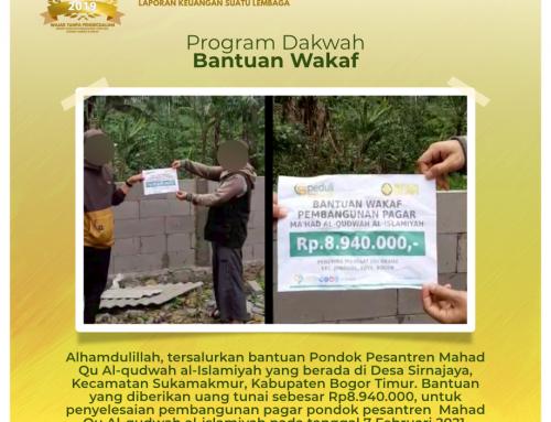 Program Bantuan Wakaf kepada Pondok Pesantren Mahad Qu Al-qudwah al-islamiyah di Bogor Timur