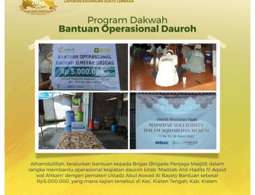 Bantuan Operasional Dauroh Brigas (Brigade Penjaga Masjid) di Klaten