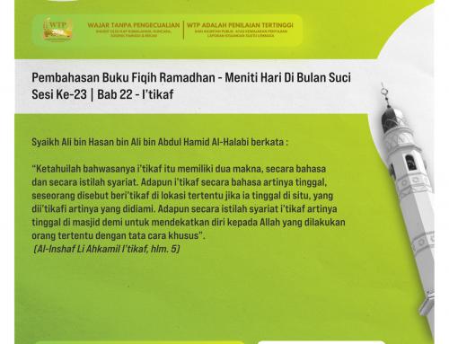 Tematik | Pembahasan Buku Fiqih Ramadhan – Meniti Hari Di Bulan Suci – Sesi Ke-23 | Bab 22 – I'tikaf