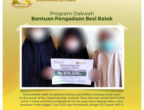 Bantuan Pendidikan Kepada Penghafal Al-Qur'an di Sukamulya, Lombok Timur