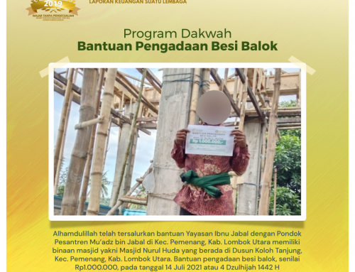 Bantuan Pengadaan Besi Balok Untuk Pembangunan Masjid Nurul Huda di Pemenang, Lombok Utara