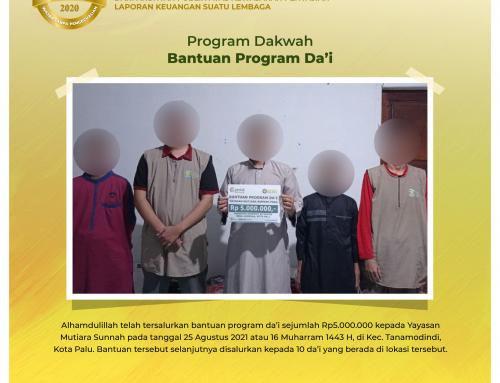 Bantuan Program Da'i Kepada Yayasan Mutiara Sunnah di Tanamondindi, Palu